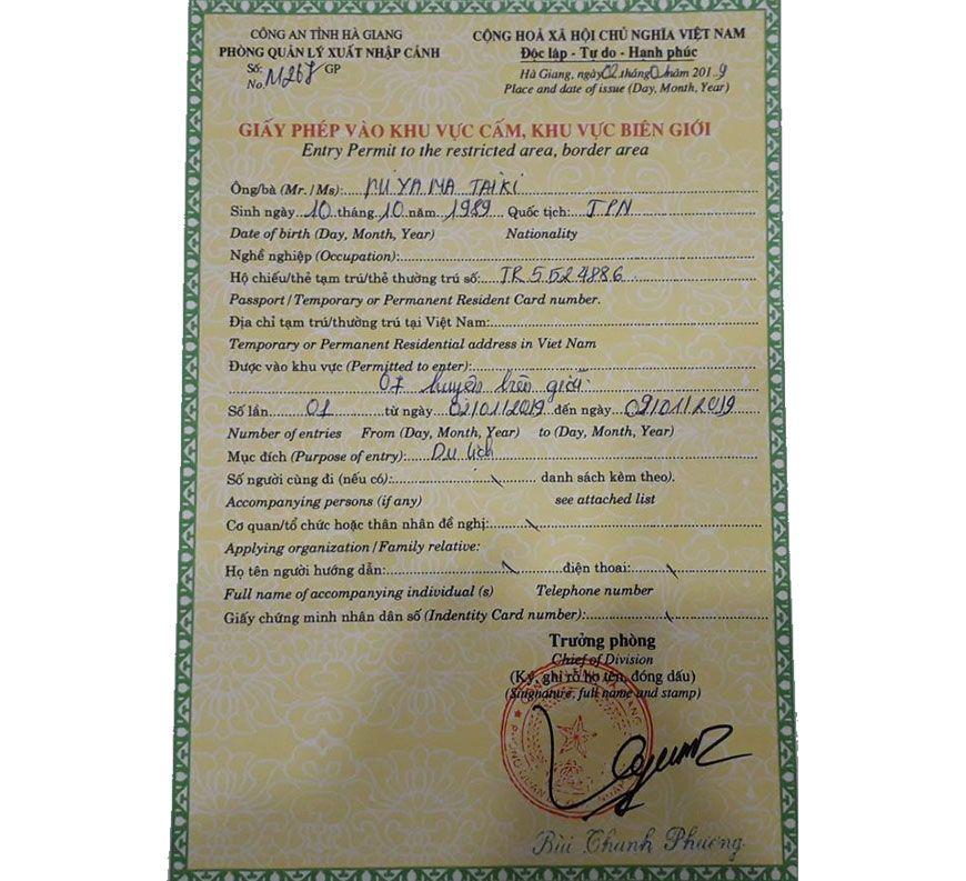 Ha Giang Travel Permit